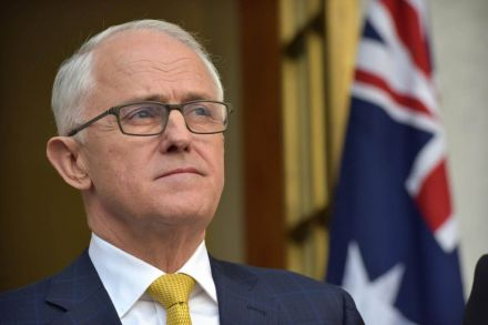 BP_Malcolm Turnbull_230818_74.jpg