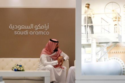 Saudi reforms to boost growth despite any Aramco IPO delay