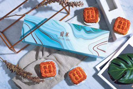Crystal_Jade_Mid-Autumn_2018_-_Traditional_Mooncake_Group.jpg