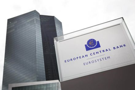 BP_European Central Bank_110918_36.jpg