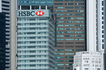 HSBC to move HQ to Marina Bay Financial Centre from 2020, Companies