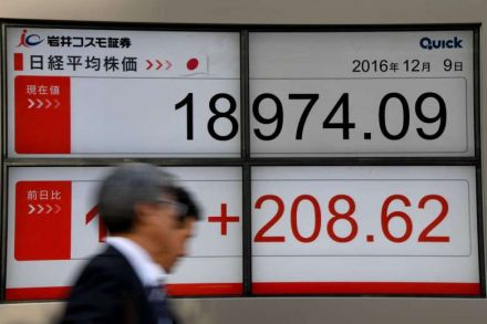 40820089_-_09_12_2016_-_japan-stocks-markets.jpg