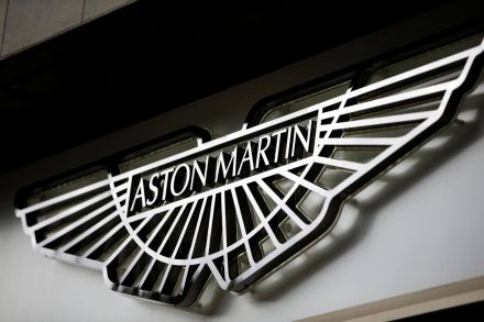 Aston Martin Aiming For 5b Ipo In October Transport The Business