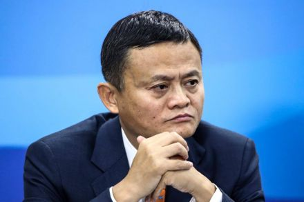 Jack Ma tears up plans to make 1m American jobs
