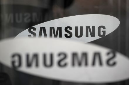 Foreign and Korean investors duke it out over Samsung