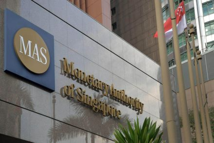 BP_Monetary Authority of Singapore_250918_2.jpg