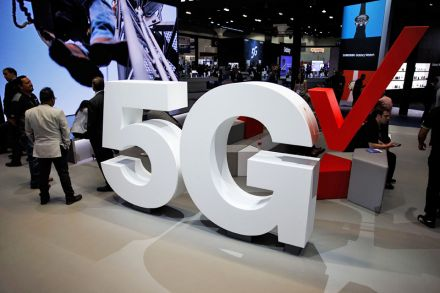 Verizon turns on the world's first 5G network