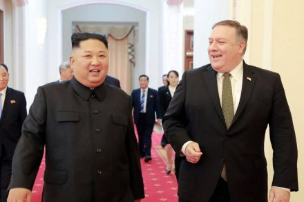 While the Trump-Kim summit has been reported as expected around the world, North Korean media has covered the visit in a different way.