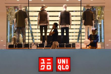 Uniqlo Owner Fast Retailing Teams Up With Logistics Firm Daifuku