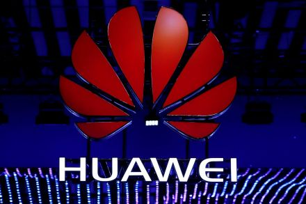 Huawei to sell servers powered by own chips