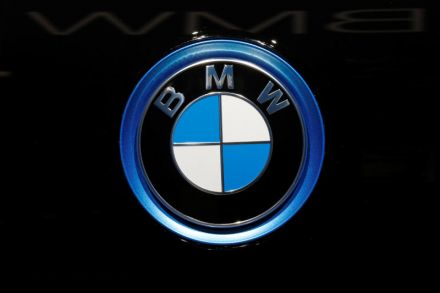 BMW to take full control of Chinese joint venture