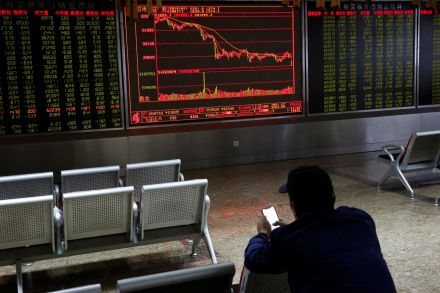 China's Financial Leaders Attempt to Buoy Investor Confidence as Stock Markets Slide