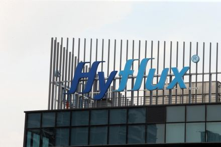 Hyflux to seek more time to put restructuring plan to