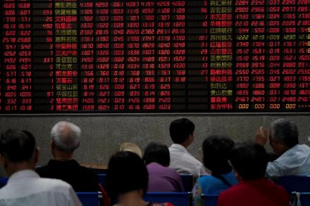 Asia Stocks Mixed Ahead of Midterms; Dollar Steady: Markets Wrap