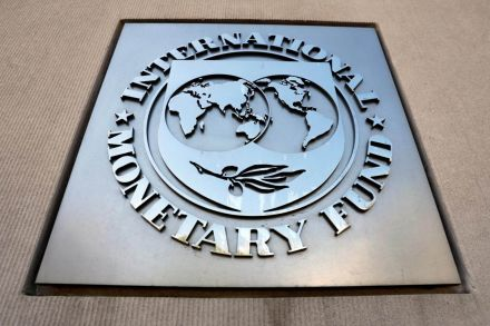 BP_International Monetary Fund_091118_16.jpg