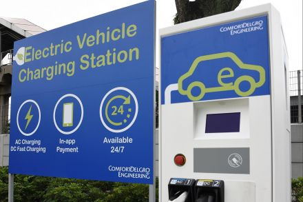 ComfortDelGro to introduce DC Fast Charging for EVs.jpg