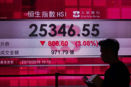 HONG_KONG-STOCKS-MARKETS-113735.jpg