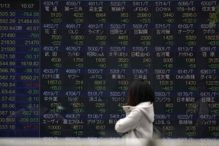 JAPAN-MARKET-STOCKS-015500.jpg