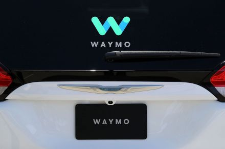 FILES-US-TECHNOLOGY-INTERNET-TRANSPORT-AUTO-WAYMO-ALPHABET-204209.jpg
