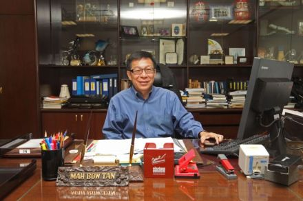 Ex minister Mah Bow Tan joins Singapore fintech firm as investor, adviser