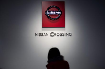 Tokyo Court To Keep Nissan's Carlos Ghosn Detained For 10 Days