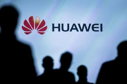 US Has Concerns With China-Based Huawei Technologies