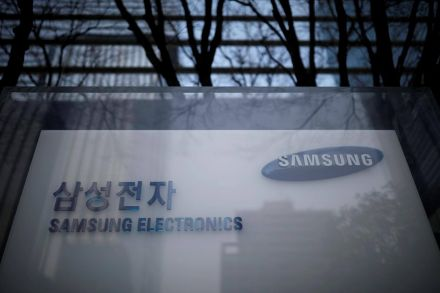 Samsung Electronics apologises over factory worker cancer cases