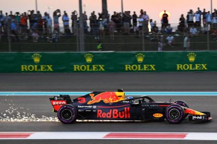 Ricciardo swansong with Red Bull 'a bit helpless at the end'