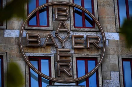 Bayer cuts 12000 staff as it exits animal health business