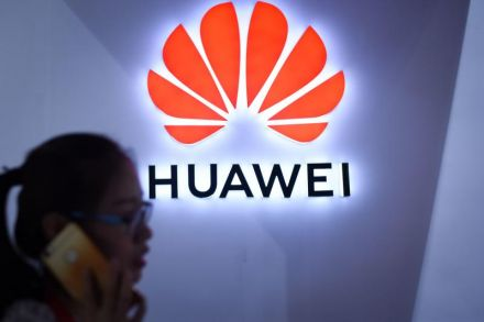BT To Remove Huawei Equipment From Its 4G Network