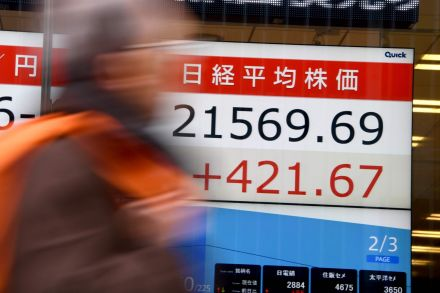 JAPAN-STOCKS-MARKETS-044044.jpg