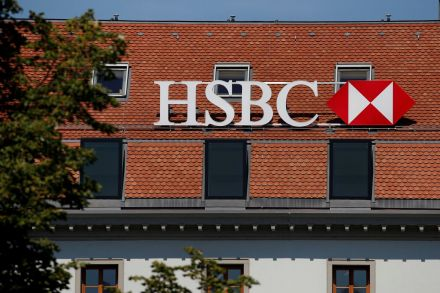 HSBC gets nod to sell Malaysia insurance unit stake to FWD