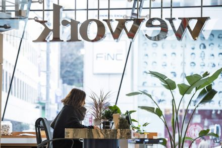 As WeWork keeps pushing, landlords and rivals push back