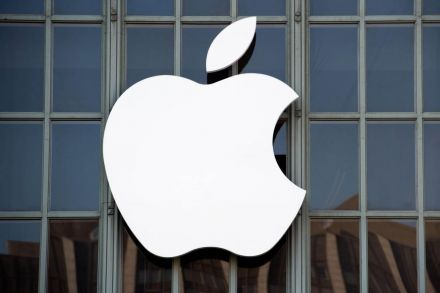 Apple shares slide after iPhone maker issues rare revenue warning
