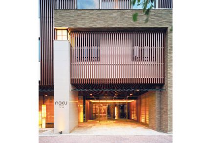 08-11_Cover_Story_Folder-Links-Noku_Kyoto_facade.jpg