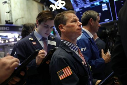 US stocks closer higher amid Fed's signals of gentler monetary policy