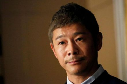 Japan billionaire says 'free cash' tweet most shared of all time