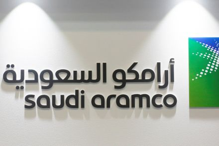 Corrected: Saudi Arabia announces rise in oil reserves after audit