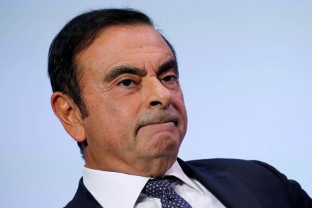 Ghosn suffering 'harsh' treatment in jail, wife claims