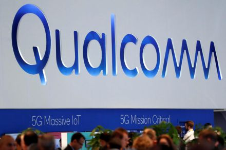 Qualcomm refused modems for 2018 iPhone models: Apple