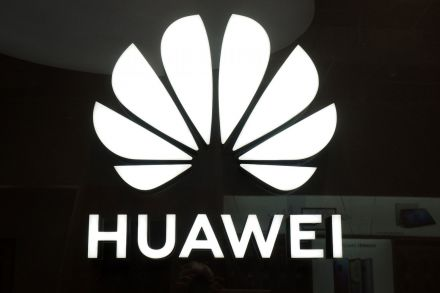 US to formally seek extradition of Huawei exec Meng Wanzhou