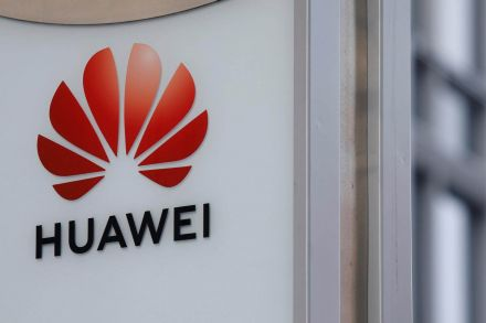 U.S. accuses Huawei of stealing trade secrets & dodging Iran sanctions
