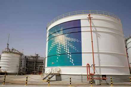 aramco Latest News & Headlines - THE BUSINESS TIMES