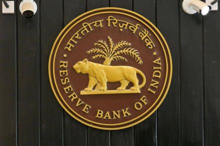 BP_Reserve Bank of India_080219_63.jpg