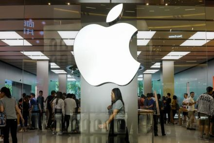 IPhone Sales Fell 20 Percent in China in Q4
