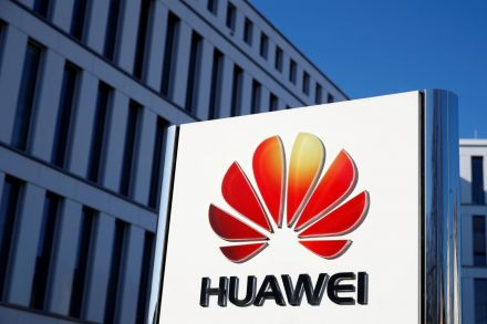 Huawei wants to increase R&D in Canada