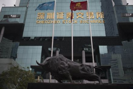 MSCI to significantly increase weight of China A-shares in global indexes