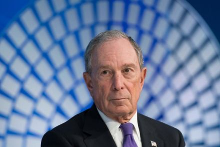 Bloomberg Says He's Not Running For President, But Announces a Different Campaign
