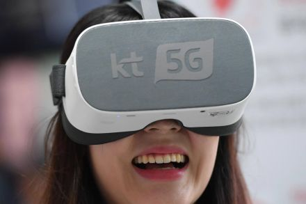 South Korea Takes World Lead in 5G Launch