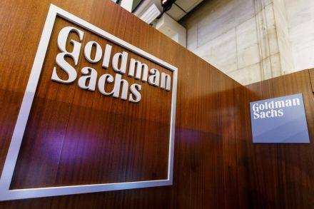 Goldman Sachs to layoff 98 bank employees in New York